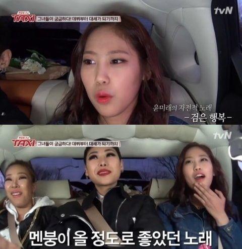 사진=tvN 예능프로그램 '택시' 캡쳐