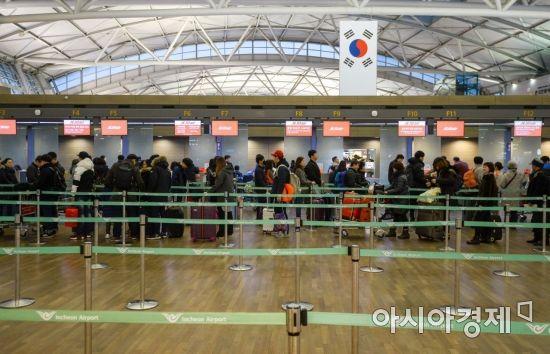 [포토]조금은 여유로워진 인천공항 제1여객터미널