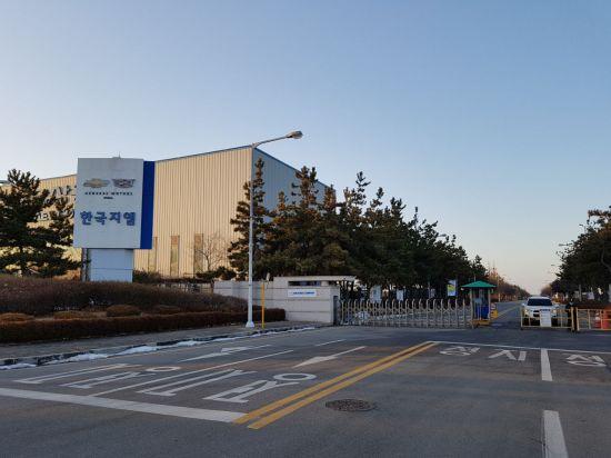 폐쇄가 결정된 한국GM 군산공장