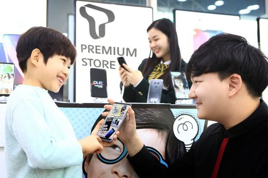 SKT, 어린이 첫 스마트폰 가입시 6개월간 50% 요금할인
