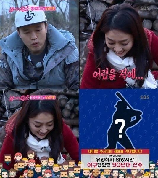 사진=SBS '불타는청춘' 방송 화면 캡처