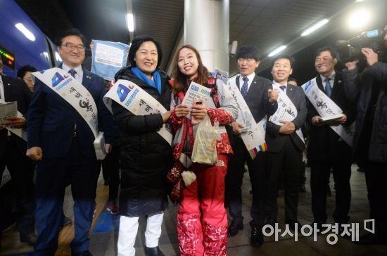 [포토]추미애, 평창 동계올림픽 자원봉사자와 함께