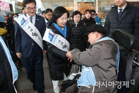 [포토]전국장애인차별철폐연대 만난 더불어민주당