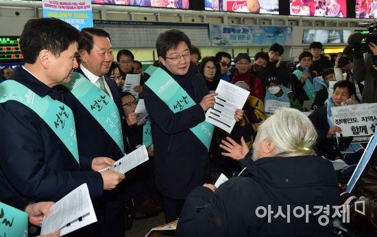 [포토]전국장애인철폐연대 만난 바른미래당