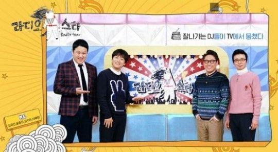 '라디오스타'/사진=MBC 제공