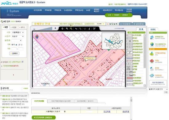 마포구, 전국 최초 증강현실 시스템 도시계획정보제공서비스