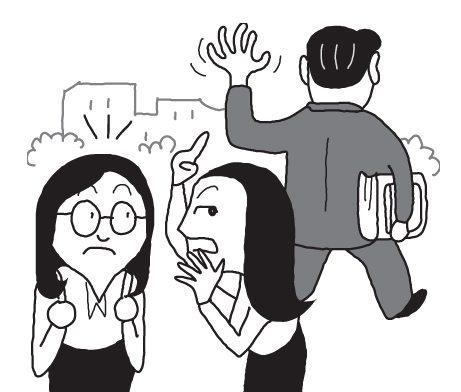"""""""교사가 여중생에 성폭력""""…서울교육청, 특별감사 착수"""