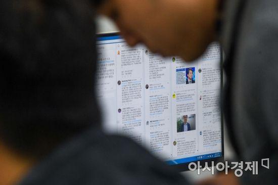 지방선거 앞두고 횡행하는 '가짜뉴스', 국과수가 잡는다