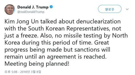 """트럼프 """"김정은 핵 동결 아닌 비핵화 얘기했다"""""""