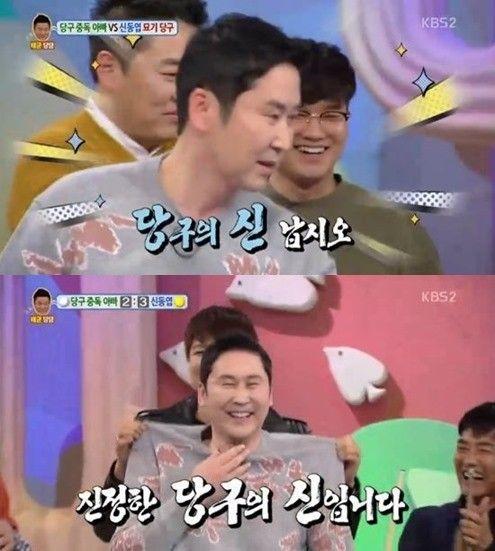 사진=KBS2 예능 프로그램 '안녕하세요' 방송화면 캡처