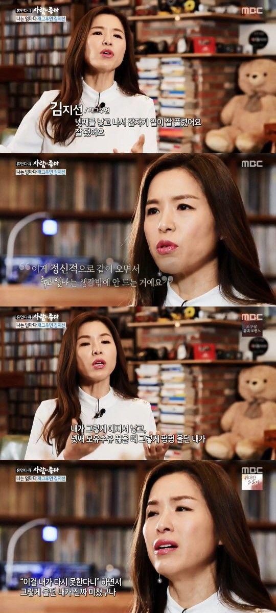 사진=MBC '사람이 좋다' 방송 캡처