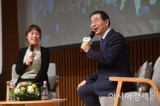 [포토]서울 마을공동체 한마당 참석한 박원순 서울시장