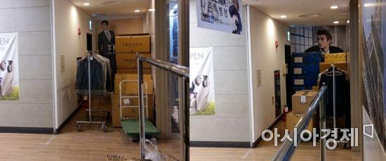 13일(왼쪽)과 지난달 3일(오른쪽) 마리오아울렛 매장 비상구 바로 앞 공간에 놓인 의류 걸이와 상자. 비상구까지 가기조차 어렵다.(사진=오종탁 기자)