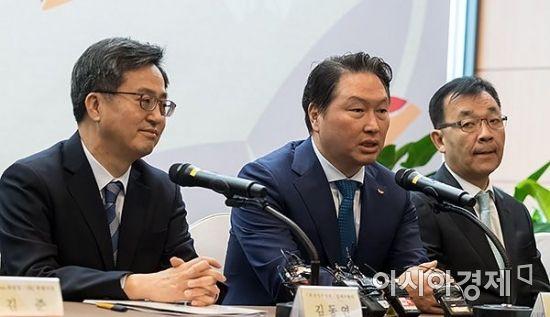 [포토] 인사말하는 최태원 회장