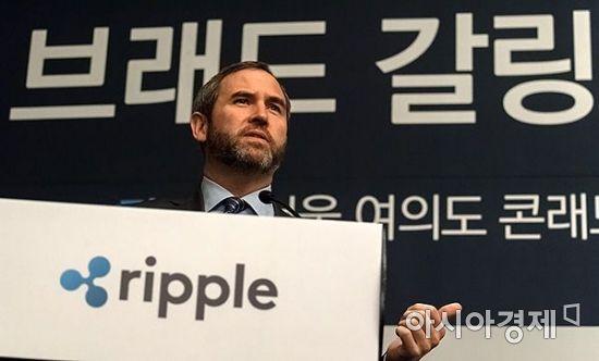 [포토] 기자간담회 갖는 브래드 리플 CEO