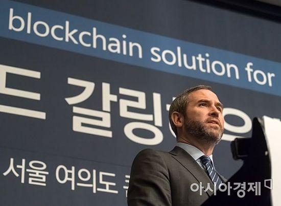 [포토] 브래드 리플 CEO, 기자간담회