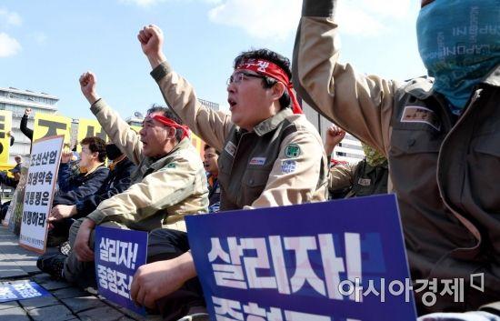 [포토] 조선산업 노동자 상경투쟁
