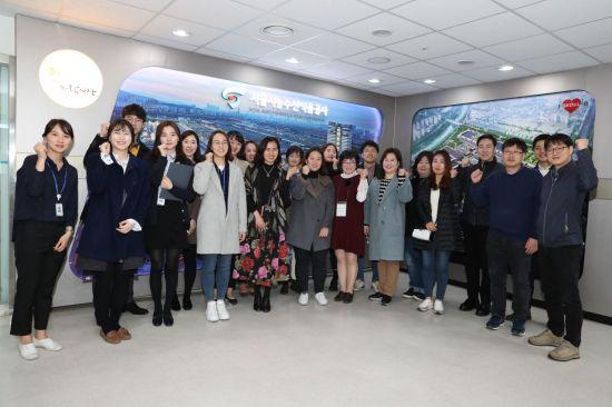 서울시농수산식품공사 홍보조직 발족