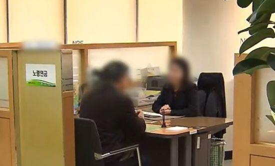국민연금공단에서 노령연금에 대해 상담하고 있는 모습.[사진=아시아경제DB]