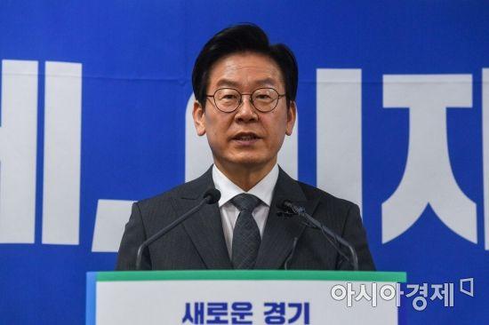 """이재명-남경필 '채무' 공방…""""채무제로는 거짓말"""" vs """"엉뚱한 자료 찾았다"""""""