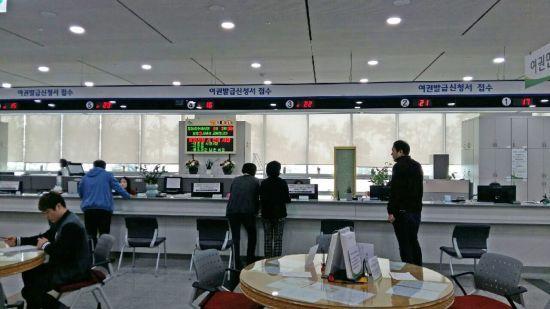 민원공무원에 '성희롱 전화' 계속하면 법적 처벌한다