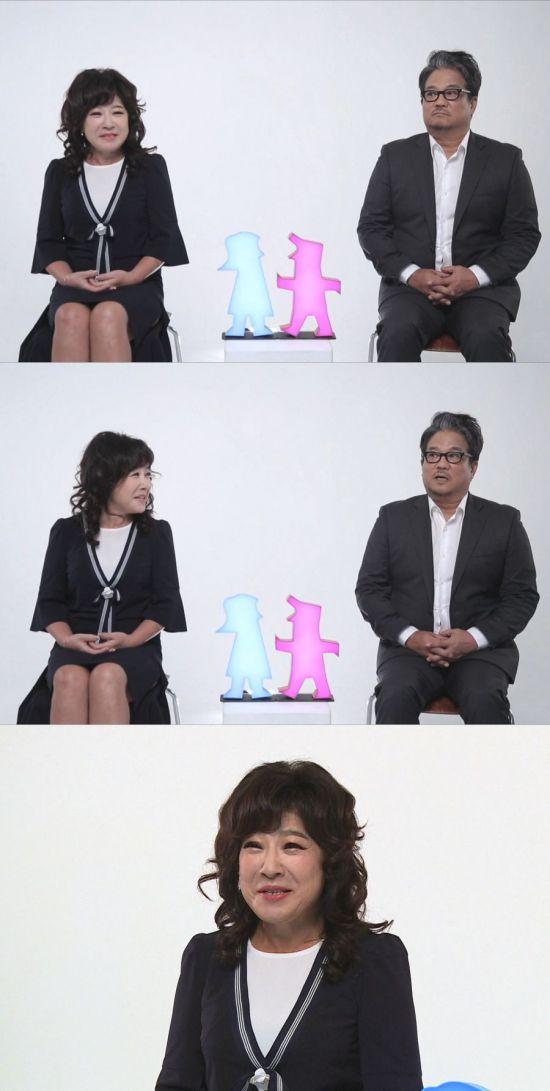 가수 노사연. 사진=SBS '동상이몽2 너는 내운명' 방송화면 캡처