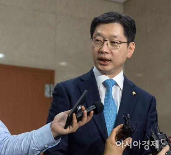 김경수 더불어민주당 의원