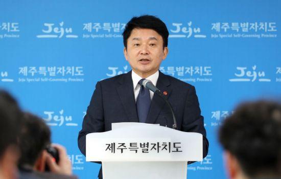 원희룡 제주도지사 예비후보. 사진=연합뉴스