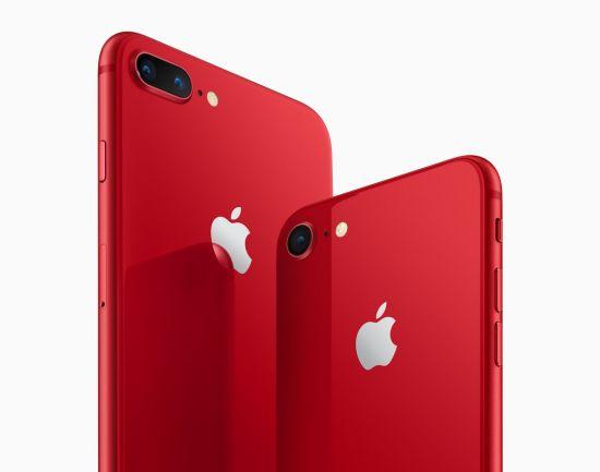 애플 '아이폰8 레드' 17일 국내 출시 확정