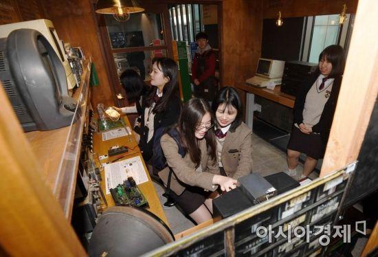 [포토]서울시, 세운상가 재생사업 거점 '전자박물관' 개관