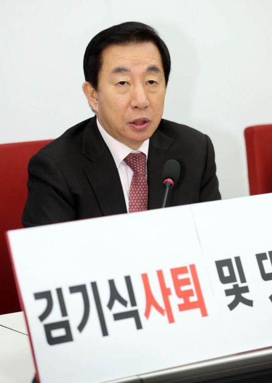 김성태  자유한국당 원내대표. 사진=연합뉴스