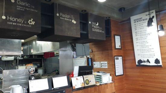 서울에 있는 한 교촌치킨 매장 내부.