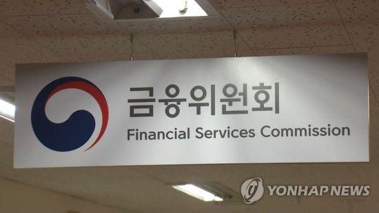 오늘부터 시행…금융위 '외부인 접촉 규정' 구멍 숭숭