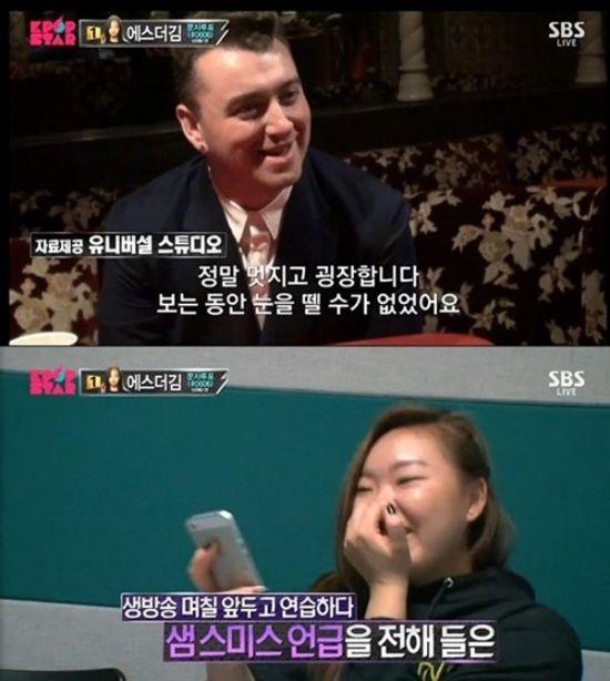사진=SBS 예능프로그램 '일요일이 좋다-서바이벌 오디션 K팝스타4' 화면 캡처