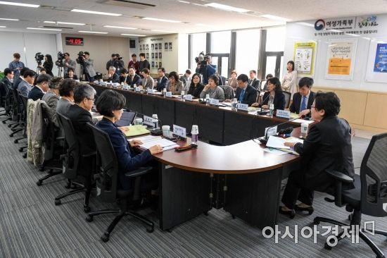 [포토] 제2차 범정부 성희록-성폭력 근절 추진 협의회
