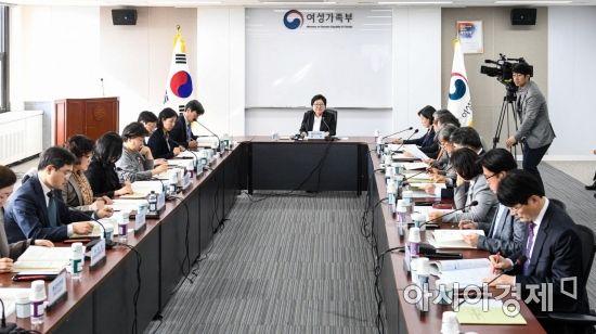 [포토] 범정부 성희롱-성추행 근절 추진 협의회