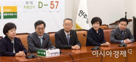 [포토] 민주평화당 찾아간 김동연 경제부총리