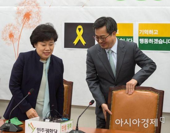 [포토] 조배숙 대표 만나는 김동연 부총리