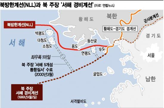 [양낙규의 Defence Club]북, 남북회담 이후 공세적 활동 감지