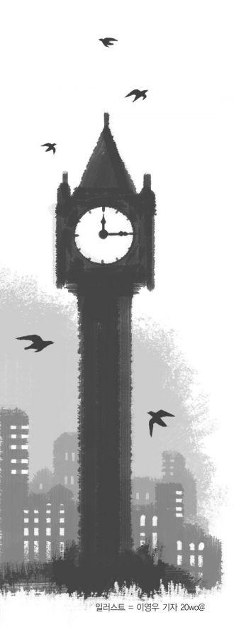 [윤제림의 행인일기 89]시계탑이 있던 자리에서