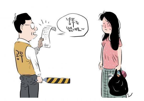 """""""봉투값 20원이요""""…손님과 실랑이에 난감한 편의점"""