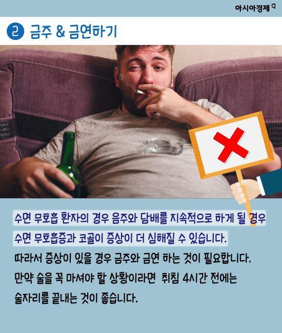 [카드뉴스]'컥컥컥..푸~'는 잠 잘때 숨 넘어가는 소리?