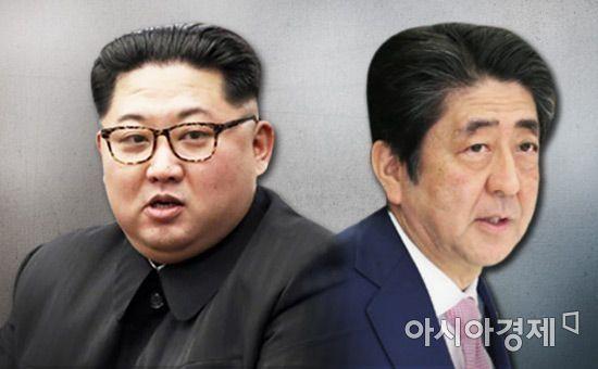 """교도통신 """"김정은, 日에 납치문제 조사 결과 재설명 지시"""""""