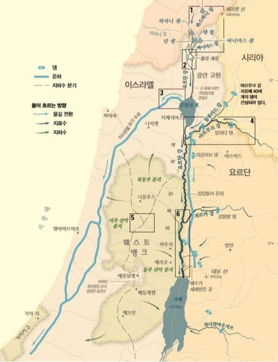 예루살렘은 이스라엘의 역사적 수도이자 성지일 뿐만 아니라 요르단강 서안지역 일대와 유태인 정착촌들의 중심도시로 요르단강 일대의 수자원에 대한 실효지배를 강화시킬 수 있는 전략적인 요충지역에 놓여있다.(지도=내셔널지오그래픽)