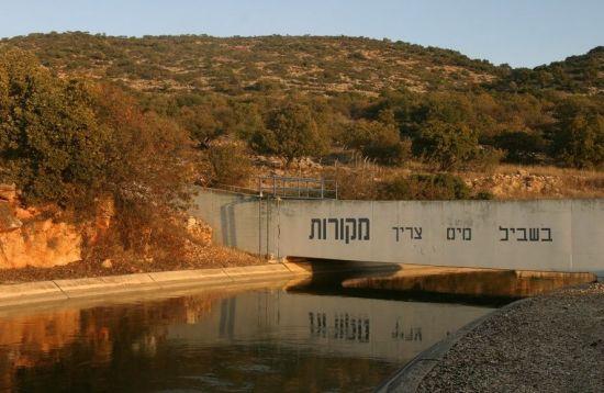 이스라엘 국가수로(National water carrier) 일대 전경. 이스라엘 북동부에 위치한 갈릴리 호수에서 텔아비브를 비롯해 이스라엘 서남부일때까지 관통하는 거대한 수로다.(사진=이스라엘수자원공사 홈페이지/http://www.mekorot.co.il)