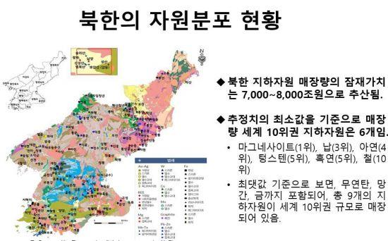 "[2018 SAFF]이윤석 ""北 인프라 개발, 민관협력으로 이뤄질 것"""
