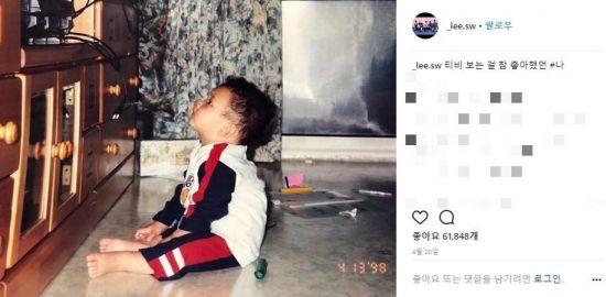 배우 이서원이 지난달 20일 게재한 인스타그램 게시물 / 사진=이서원 인스타그램