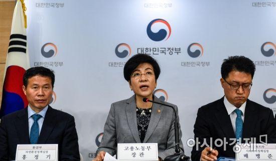 김영주 고용노동부 장관