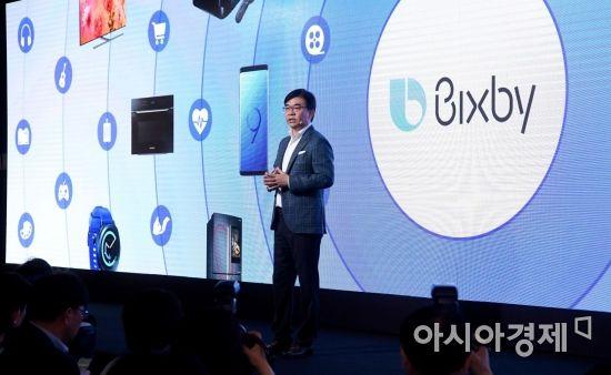[포토] 진화한 삼성 홈 IoT 설명하는 김현석 사장