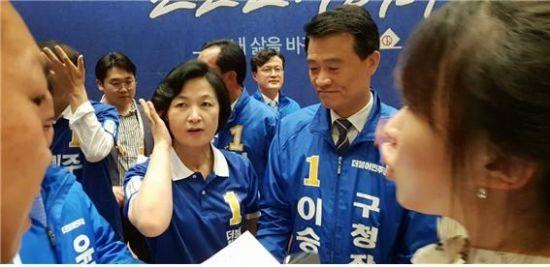 민주당 이승로 성북구청장 후보, 공천장 받아